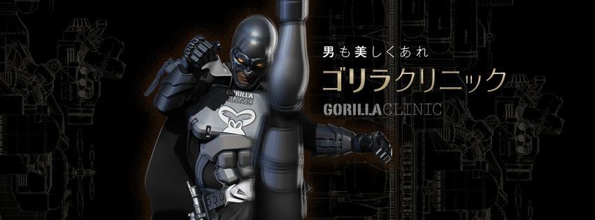 img_gorilla_title